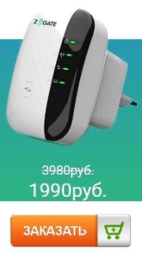 Усилитель сотовой связи и интернета Z-Gate в Сыктывкаре