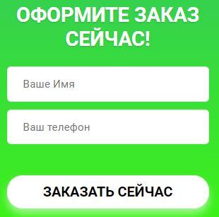 усилитель сотовой связи хабаровск
